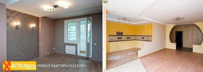 Строительство и ремонт квартир, домов, вип дизайн и